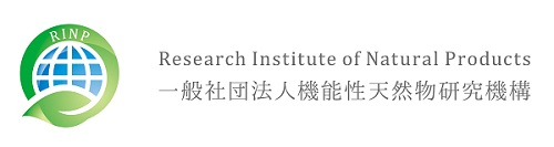 機能性天然物研究機構